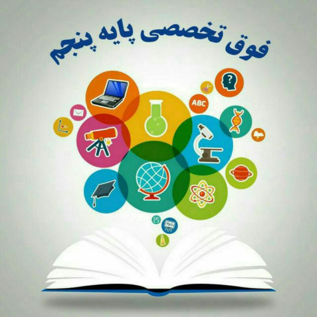 باسلام و احترام و آرزوی بهترینها برای شما خوبان 👌نظر به…